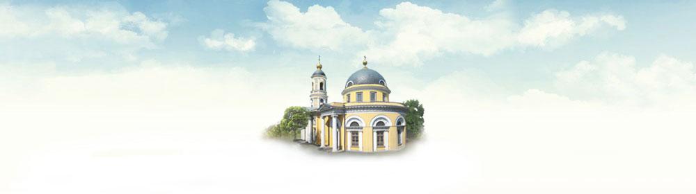 Иконописная мастерская при храме Алипия Печерского в Москве