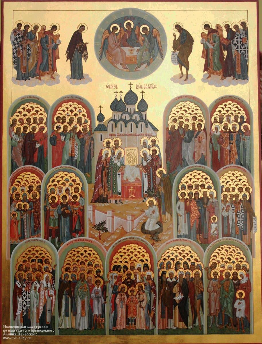 фото икон русских святых