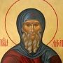 Святой преподобный Антоний Великий