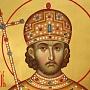 Святой царь Константин